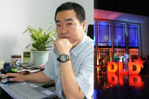 Ruimin Shen, Shanghai university, education, DLD conference